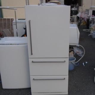 大人気 無印良品 MJ-R27A 3ドア 冷蔵庫 冷蔵 270L...