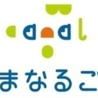 三重県初開校!! 小学生から中学生向けプログラミングスクール