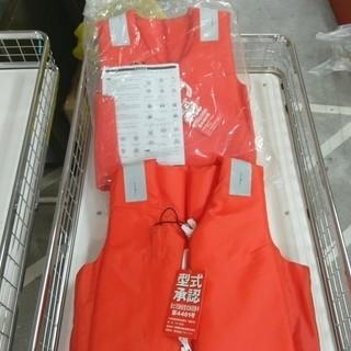 新品 ライフジャケット 救命胴衣 釣り ボート マリンスポーツ