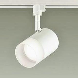 ☆大光電機 DAIKO DSL-4704AW LEDスポットライ...