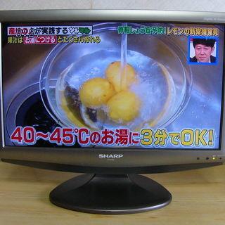【中古/引取り対応可】■SHARP■液晶カラーテレビ■LC-H1...