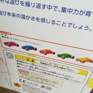 西野 木のおもちゃ 車