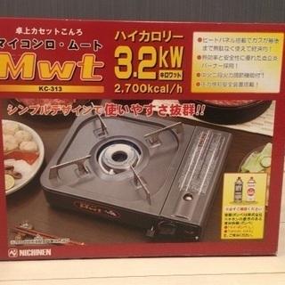 【美品】【値下げ】ガスコンロ 1,000円