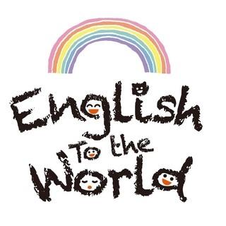 中学生向け無料英語教室、生徒募集中!