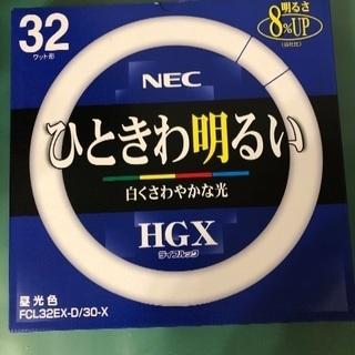 NEC 蛍光ランプ  新品