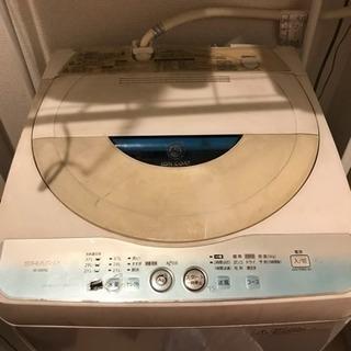 2012年制洗濯機 タダであげます!