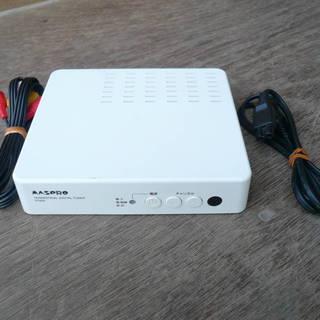 マスプロ 地上デジタルチューナー DT620