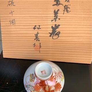 新品 九谷焼 茶碗