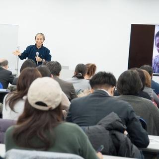 2019年05月22日◆茂木健一郎×関野吉晴 公開対談 〜賢者に訊...
