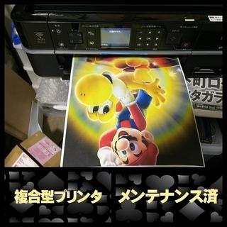 EP-802A カラリオ メンテナンス済み CD直接印刷 wif...
