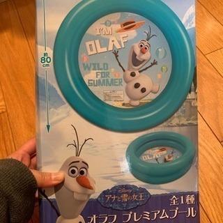 子供用プール★新品未使用の画像