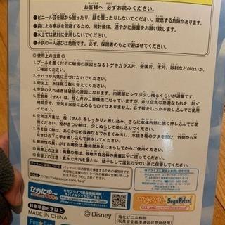 子供用プール★新品未使用 - 福岡市