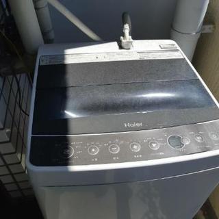 2016年製ハイアール洗濯機