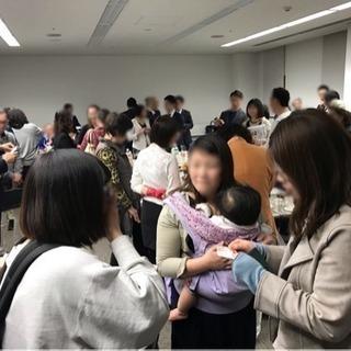 8/5高崎【第28回 群馬ワンコインビジネス交流会】