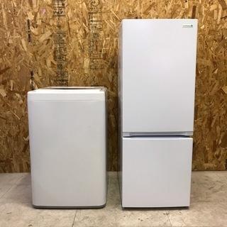 引取歓迎 @26ハーブリラックス 冷蔵庫 洗濯機 セット配達日指...
