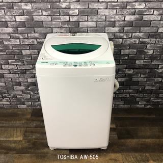 動作品 TOSHIBA 東芝 全自動 電気 洗濯機 AW-505...