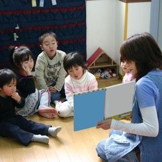 無料託児室が利用できる職場!【朝刊・エリアパートナー・ホ…