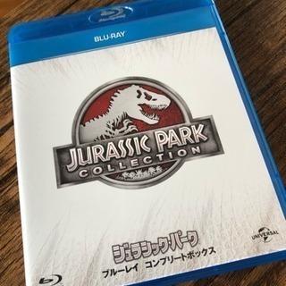 ジュラシックパーク Blu-rayコンプリートセット
