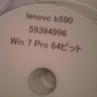 lenovo b590 disk