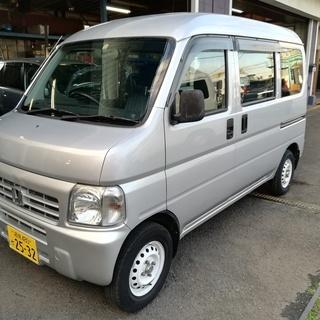 アクティバン4WD オートマ 掘り出し物 33万円
