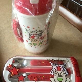 水筒+箸セット