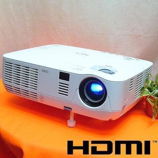 HDMI接続OK☆ワイド対応3000ルーメン♪NEC V300X