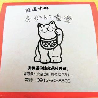 パートさん急募☆食堂・ラーメン屋のスタッフ