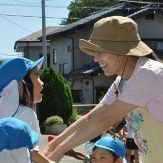 9:00~14:00勤務のため扶養内で働ける幼稚園のパート保育補助...