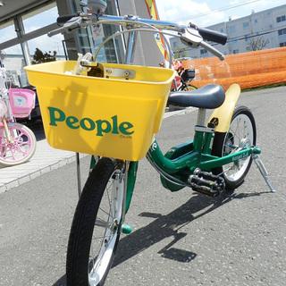 14インチ 子供用自転車 グリーン【People】補助輪付き ☆...