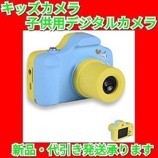 キッズカメラ 子供用カメラ 1.5インチスクリーンデジタルカメラ