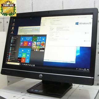 《特価品》21.5FullHD USB3.0搭載 一体型パソコン