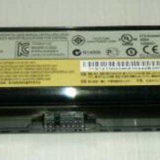 レノボ  純正バッテリー  L11S6Y01  Lenovo