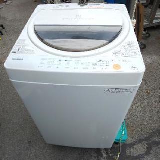 6㎏洗濯機!格安でいかがですか(^^)