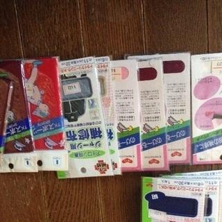☆補修布、ネームテープ 三点で500円☆ - 売ります・あげます