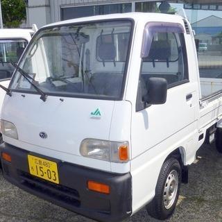 軽自動車キャンペーン!(^^)! 価格変更しました。軽トラ 走行...