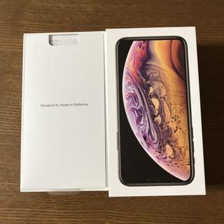 新品未使用 iPhone XS 64 GB ゴールド Gold