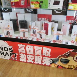 【ハンズクラフト宜野湾店】iPhone&スマホ買い取り実施中‼