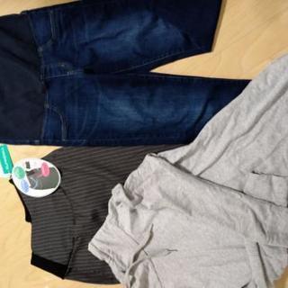 15日まで。【新品タグ付きあり】マタニティ&授乳服