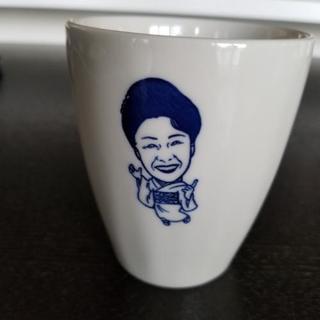 中村玉緒 似顔絵サイン入り フリーカップ