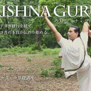 Thumb program guruji all hata 20170422 03