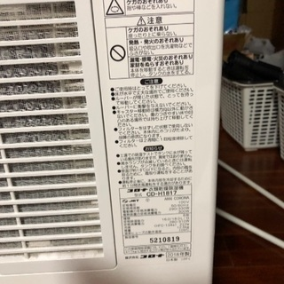 【最終値下げ】2018年製 CORONA 衣類乾燥除湿機 CD-...