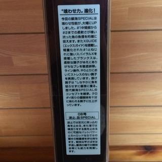 新品未使用・現行シマノ 16 鱗海 スペシャル 08-500 - スポーツ
