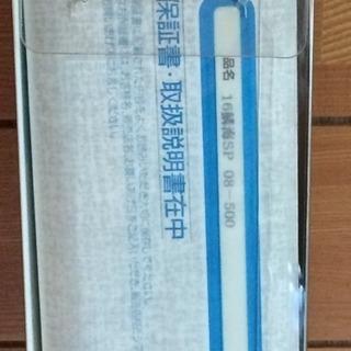 新品未使用・現行シマノ 16 鱗海 スペシャル 08-500 - 売ります・あげます
