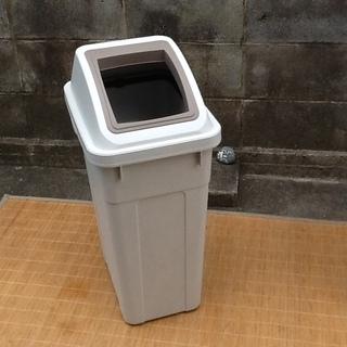 【ゴーゴー価格】リス カラー分別ダスト ゴミ箱 スリム 47L ...