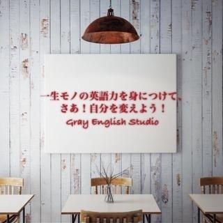 オリンピックまでに英語を話せるようになろう!