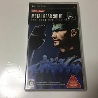 メタルギアソリッド ポータブル OPS プラス
