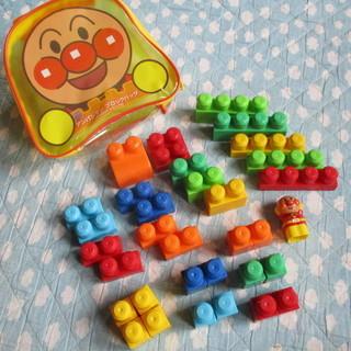 アンパンマン ブロック(バッグ付き) 知育玩具