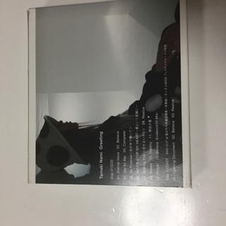 Tamaki Nami   Greeting  CD DVD