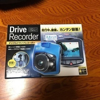 新品!ドライブレコーダー