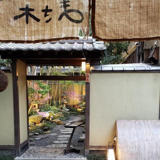 神戸北野のハングル教室です♪